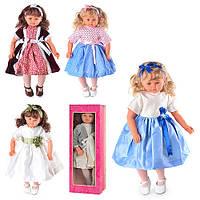 Кукла Nicole M 1529