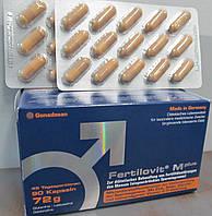 Фертиловит M плюс№ 90;  Fertilovit M plus № 90 (на 1,5 месяца )