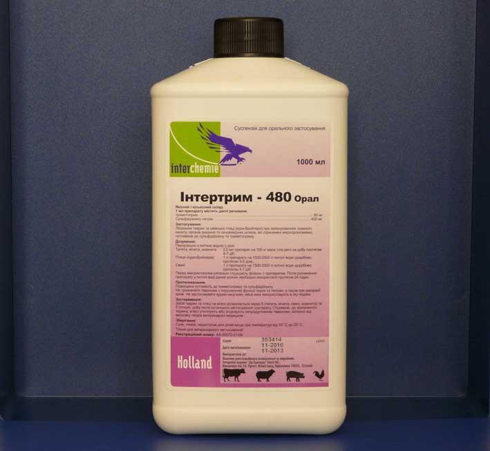 Интертрим-480 орал (сульфадиазин+триметоприм) 1 л ветеринарный антибактериальный препарат