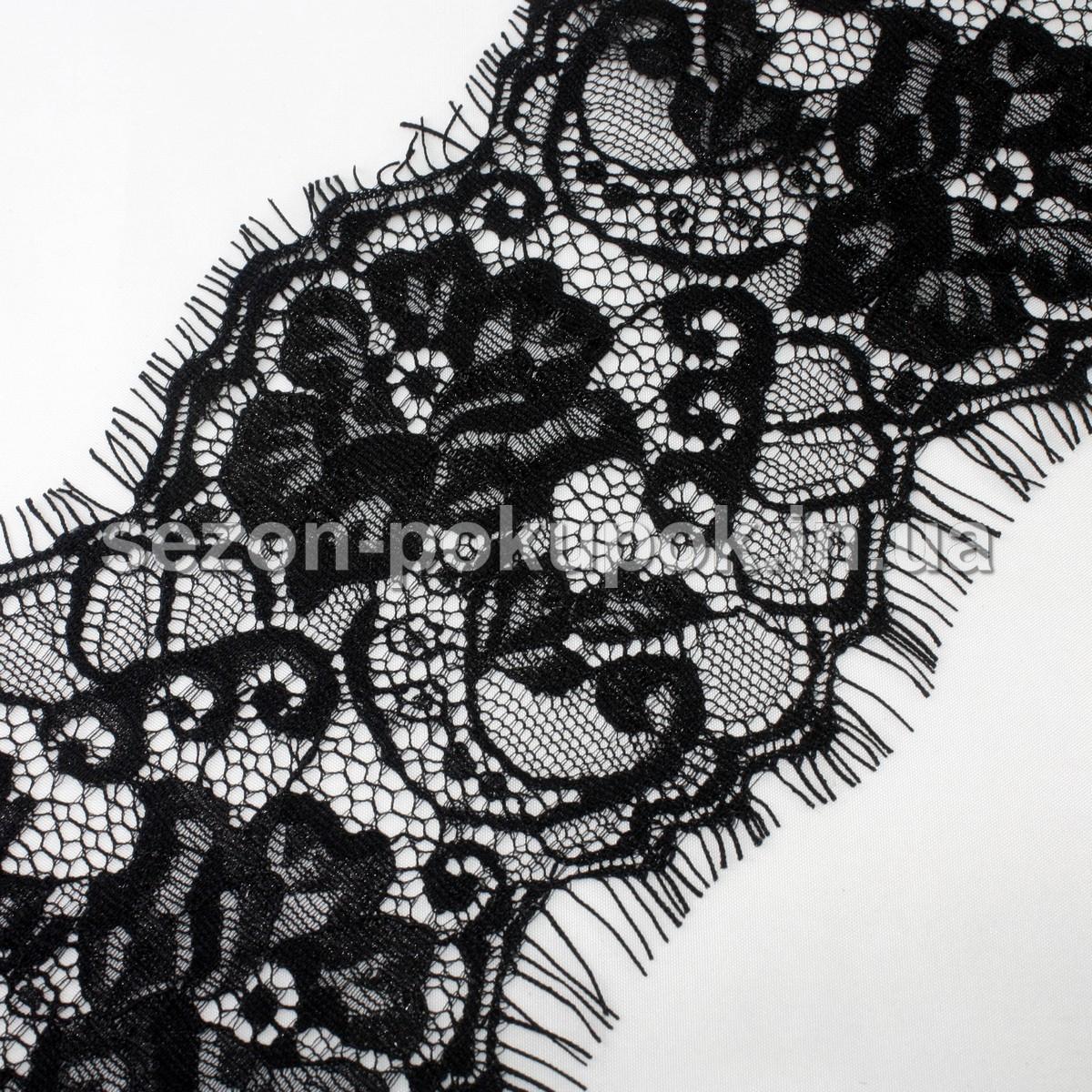 (3 метра)Французское кружево (Шантильи, с ресничками) ширина 12,5см (цена за 3 м). Цвет - черный