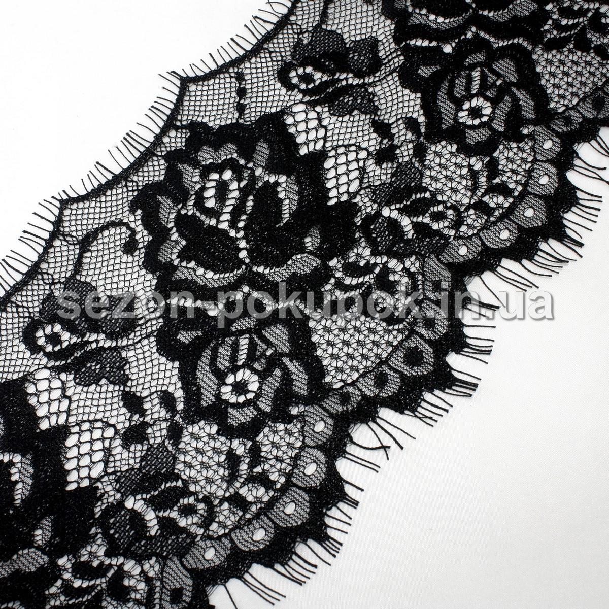 (3 метра)Французское кружево (Шантильи, с ресничками) ширина 12см (цена за 3 м). Цвет - черный