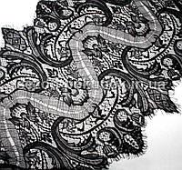 Французское кружево (Шантильи, с ресничками) ширина 34см (цена за 3 м). Цвет - черный