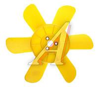 Вентилятор системы охлаждения (крыльчатка) ВАЗ 2101-07 6-ти лопаст. (металл. втулка) (желтая) (пр-во г.Херсон)
