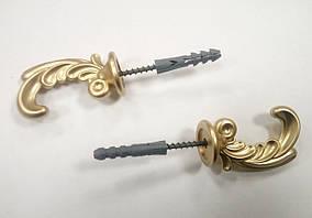 """Крючки для штор """"Классик"""" (2шт) матовое золото"""