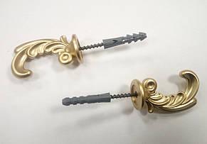 """Крючки для штор """"Классик"""" (2шт) матовое золото, фото 2"""