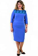 Платье нарядное сиреневое с кружевом приталенное Пл 161,р 48,5,54.