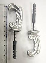 "Крючки для штор ""Классик"" (2шт) матовое серебро, фото 3"