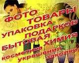 Баннеры вывески на магазин Киев, фото 2