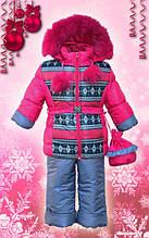 Детский зимний комбинезон+куртка «Север» на рост 80-96см