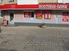 Плоские вывески с наружной подсветкой и внутренней подсветкой в Киеве