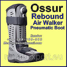 Пневматический ортопедический сапог с регуляцией давления в место гипса. Ossur Rebound Air Walker