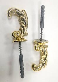 "Крючки для штор ""Классик"" (2шт) глянцевое золото"