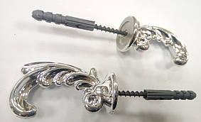 """Крючки для штор """"Классик"""" (2шт) глянцевое серебро"""