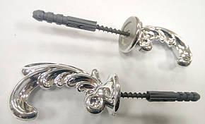 """Крючки для штор """"Классик"""" (2шт) глянцевое серебро, фото 2"""