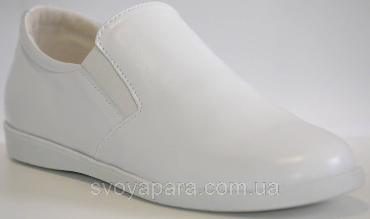 Туфли кожаные для мальчика белые на плоской подошве с супинатором классические слиперы