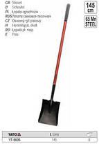 Лопата совкова пісочна YATO YT-8606, фото 3
