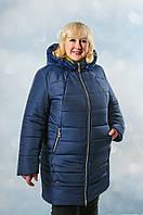 Куртка женская больших размеров  Камилла   56, 58, 60, 62 темно синяя
