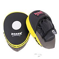 Лапы боксерские Boxer гнутые кожвинил с шариком черно-красный