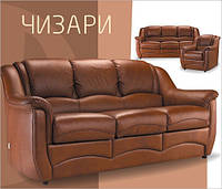 Набор мягкой мебели «Чизари»