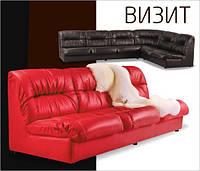 Мягкая мебель «Визит»