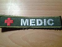 Планка медик