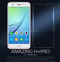 Защитное стекло для Huawei Nova (CAN-L11)