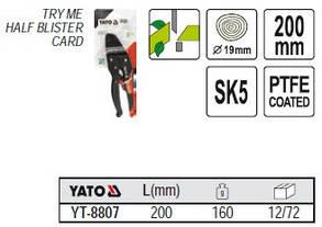 Секатор с храповым механизмом 200мм YATO YT-8807, фото 2