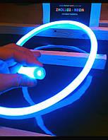 Круглый -неон Флекс(FlexNeon),светодиодный неон.Ø16мм.120-2835 220V—цвет Синий
