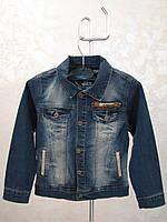 Джинсовый пиджак для мальчиков 116,122,128 роста A-yugi