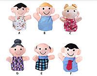 Куклы рукавички, 25 см., кукольный театр, мягкие игрушки, человечки, игрушка рукавичка