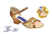 Туфли для танцев  детские на блок-каблуке 21р натуральная кожа+парча..