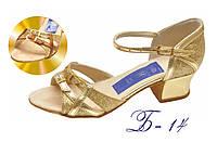 Туфли для танцев  детские бежевая кожа золотая парча 22,5р (35р)