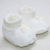Пинетки для девочки Бантик Интерлок Цвет белый, молочный Размер 56 Бетис