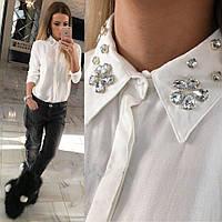 Рубашка женская белая с камнями (К11480)