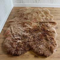 Ковер из 4-х овечьих шкур (овчины)коричневого цвета