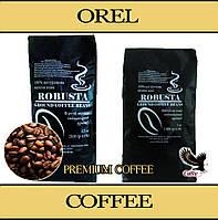 Кофе в зернах ROBUSTA (Робуста) 500г
