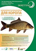 Комбикорм для рыбы Калинка