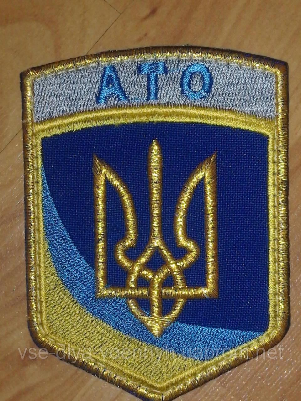 Шеврон АТО прапор