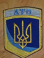 Шеврон АТО флаг