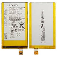 Аккумулятор LIS1594ERPC для мобильных телефонов Sony E5803 Xperia Z5 Compact Mini, E5823 Xperia Z5 Compact, F3212 Xperia XA Ultra Dual, F3215 Xperia
