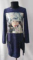 """Трикотажное платье -туника """"Клэр""""синяя  для девочек от 7 до 12лет (34-42размер)"""