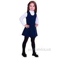 Школьный сарафан в складку Purpurino 234202 синий 116
