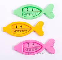 Термометр для воды Золотапя рыбка Lindo Pk 005  цвет: желтый