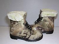 Ботиночки резиновые (силиконовые) утепленные, размер 36-41