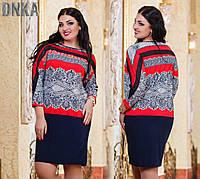 Платье женское трикотажное размер 48-50, 52-54 (К12993)