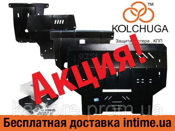 Защита двигателя, КПП, радиатора Mitsubishi Pajero Sport