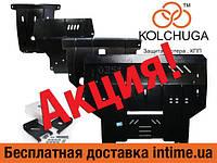Защита топливного бака Mitsubishi Pajero Sport