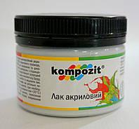 Лак акриловый Kompozit шелковисто-матовый, 150 мл