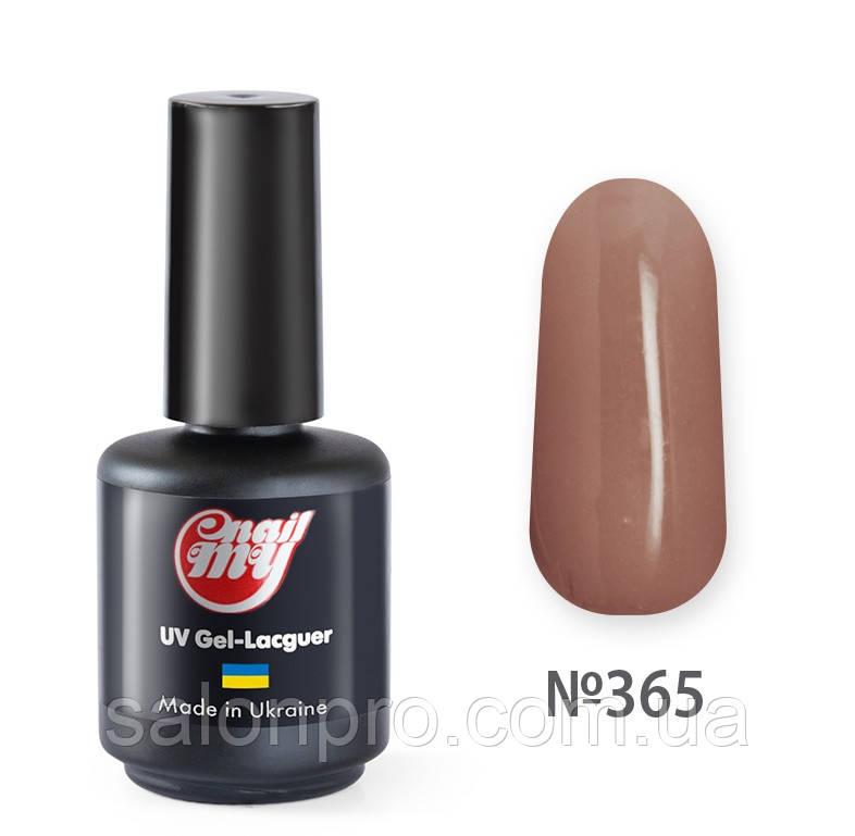 Гель-лак MyNail № 365 (молочный шоколад), 9 мл