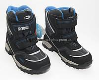 Термо ботинки для мальчика, зима, мембрана K-Texi, 28  размер